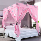 Panda 4 Corners Bed Canopy Curtain Windproof Lightproof  Canopies Or Frame Post image