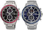 Seiko Men's Solar Chronograph Quartz 100m Stainless Steel Watch image