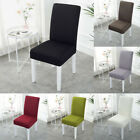 Dining Room Home Chair Cover Thickened Easy Apply Elastic Stretch Wedding Party