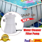 Electric Swimming Pool Filter Pump For Above Ground Pool Cleaning Tool 110V/220V $56.29 USD on eBay