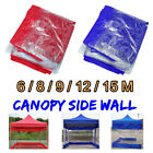 6/8/9/12/15m Sun Shade Side Walls Screen Panel Yard Gazebo Canopy Tent  YI UK