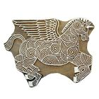 Unicorn Decorative Collectible Wooden Block Carved Textile Stamp-c6j
