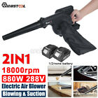 880W Cordless Electric Leaf Blower Vacuum Cleannig Dust Collector Home Garden