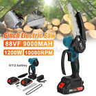 6'' 1200W One-hand Electric Saw Chainsaw Woodworking Cutter Cordless Chain Saw