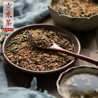 Organic Genmaicha *  Japan Roasted Brown Rice Green Tea