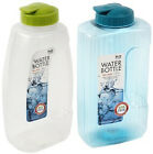 Lock & Lock BPA free Square,Oval Large Water Bottles 2~2.1 Liter