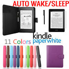 PU LEATHER CASE COVER FOR KINDLE PAPERWHITE 3G/Wi-Fi, SCREEN PROTECTOR & STYLUS