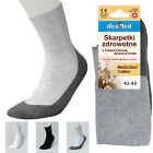 2 Pack COTTON TERRY SOCKS Non-compressive Anti-bacterial - Unisex | Size: 5-12