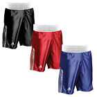 NEW ADIDAS MEN'S TRAINING MARTIAL ARTS BOXING MULTI COLOUR SHORTS UK SIZES