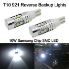 2 x 10W 6000k White 921 T10 T15 Backup Reverse LED Lights Projector Lens Bulbs