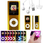 "8GB 8G Slim MP3 MP4 MP5 Media Player 1.8"" LCD Screen FM Radio Games Video Gold"