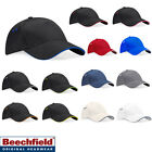 Beechfield B15c 5 Panel Contrast Baseball Cap - variety of colours - One Size
