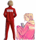 Haikyuu!! Nekoma High School Uniform Training Suit Cosplay Unisex Costume