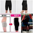 MENS SLIMMING PANTS BODY SHAPER UK SHAPEWEAR FOR MEN TUMMY TUCKER CONTROL BOXERS
