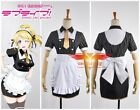 Love Live! September SR Ayase Eli Coffee Lolita Dress Cosplay Costume