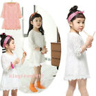 Cute Fashion Kids Girls children Baby Lace Princess Party Dresses Skirt Clothes