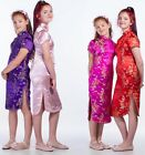 UK Childrens Girls Chinese Dress Vintage Oriental Japanese Age 4 to12 clothes