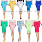 New Womens Casual Sweet Cute Candy Colour Short Cropped Trousers Jeans Hot Pants
