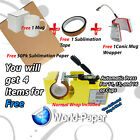 2 In 1 Digital Mug Press Heat Transfer Machine