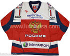 Russian National Evgeni Malkin #11 2012-13 Replica Russian Hockey Jersey
