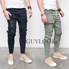 Vintage Stone Washed Mens Slim Baggy Banding Waist Ankle Cargo Pants Guylook