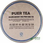 2009yr Chinese Bulang Ancient-tree Aged  Puer Cake TEA  sheng puer