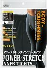POWER STRETCH INNER TIGHTS BODY TOUGHNESS Black