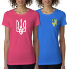 UKRAINE COAT OF ARM TRYZUB PROUD OF COUNTRY CUSTOM MADE T SHIRT (U-04)