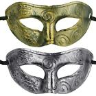 Gold Silver Valenetine Halloween Party Masquerade Ball Carnival Eye Mask