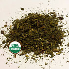 Внешний вид - Comfrey Leaf ORGANIC (Symphytum officinale) dried FREE SHIPPING 1 oz to 1 lb