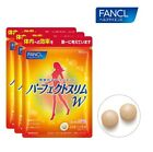 Fancl Japan FANCL Perfect Slim α Garcinia extract · L- carnitine Free Shipping