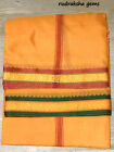 4 meter Indian Sarong Lungi Dhoti Mundu with Borders men women 3 colors Cotton