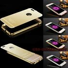 Luxury Aluminum Ultra-thin Mirror Metal Case Cover For iPhone 6 6S 4.7 Plus 5.5