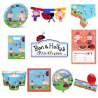 BEN & HOLLY LITTLE KINGDOM PARTY DECORATIONS & TABLEWARE