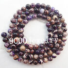 4/6/8/10mm Purple Sea Sediment Jasper Round loose bead 15.5inch Xll255