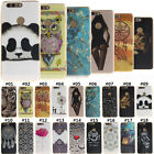 Cute Skin Shockproof Soft Cover Fashion Silicone Case Shell For Huawei Phones