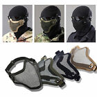 CS Outdoor Sports Tactical SKULL Mask Airsoft Steel Wire Half Face Mesh Masks