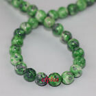 Natural Stone Rain Stone Beads For Jewelry Making DIY Bracelet Necklace