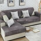 1 PC 100% Cotton Throw Rug Floor Runner/Sofa New Couch Slip Mat Brown AZ073