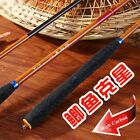 Fishing Rods Suit for Sea Saltwater Fishing and Freshwater Fishing 3.6-5.4m