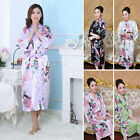 Womens Sexy Bridal Wedding Gown Babydoll Sleepwear Belted Robe Kimono Nightwear