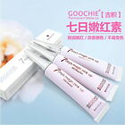 Goochie Lip & Pink Nipple Treatment  Helps Dark Lips & Nipple to Adjust  /18ml