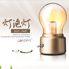 Retro Cute LED Home Cafe Bedroom Table Bulb Lamp OAUr Bedside Desk Floor Light b