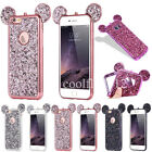 Girl's Luxury Glitter Bling Shockproof Slim Rubber Soft Case Cover For Phones