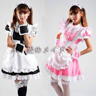 Hot Cosplay Sexy Beer Sweet Lolita Maid Outfit Costume Party Dress Apron Set New