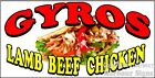 (CHOOSE YOUR SIZE) Gyros Lamb Beef Chicken DECAL Food Truck Sticker Concession