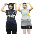 Cat Hoodie Pet Pouch Ear Vest Tshirt Dog Cuddle Pocket Pullover Casual Lovers
