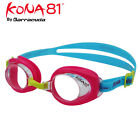 BARRACUDA Goggle #71255 (KONA81) - DESIGNED FOR TRIATHLON