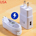 For Samsung Adaptive Fast Charger Micro USB 2.0 Cable 1 Wall Charger + 5 FT USB