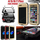 Waterproof Shockproof Metal Case Cover+Gorilla Glass for iPhone 7 6S Samsung S8